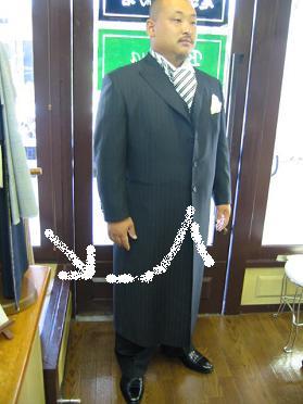 お客さまの洋服紹介です。_b0081010_1913358.jpg