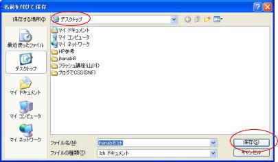 b0063421_17341651.jpg