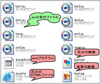 b0063421_17585339.jpg