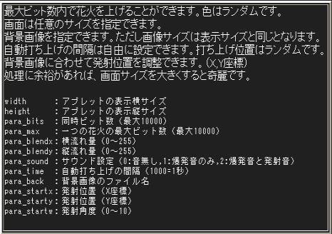 b0063421_21353020.jpg