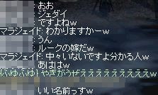 b0064226_23104.jpg
