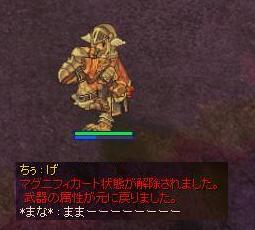 f0132029_1602274.jpg