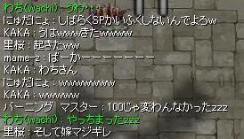 f0132029_16452880.jpg