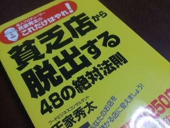 f0040734_2249089.jpg