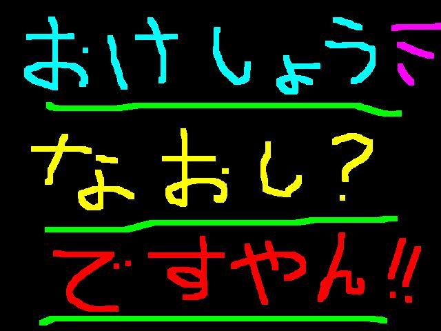 f0056935_16481125.jpg
