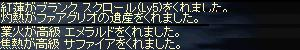 a0010745_0533932.jpg