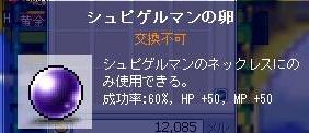 f0106647_2013266.jpg