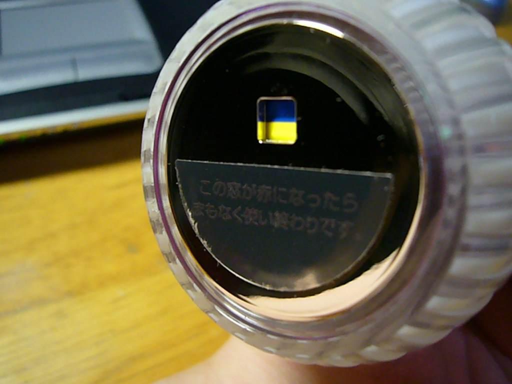 f0108049_22494635.jpg