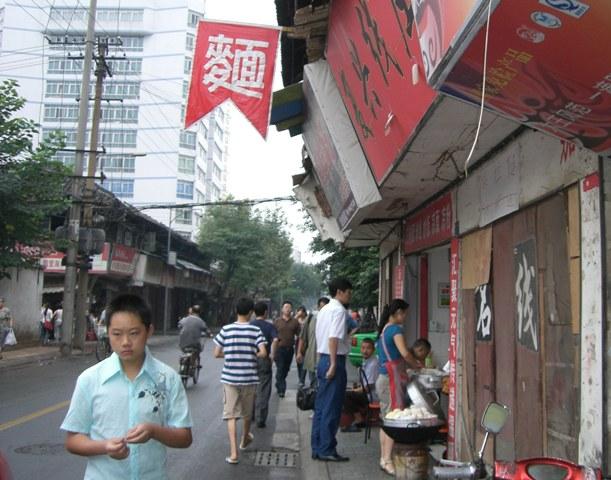中国、四川省、三奥雪山登山報告  参加11名。_d0007657_19152024.jpg