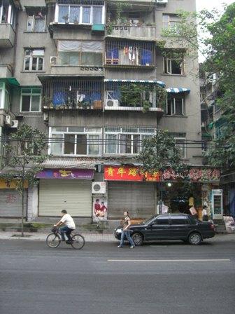 中国、四川省、三奥雪山登山報告  参加11名。_d0007657_19153357.jpg