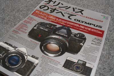 e0044675_20104950.jpg