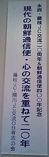 b0090890_16235941.jpg