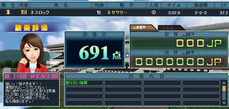 b0018891_3363277.jpg