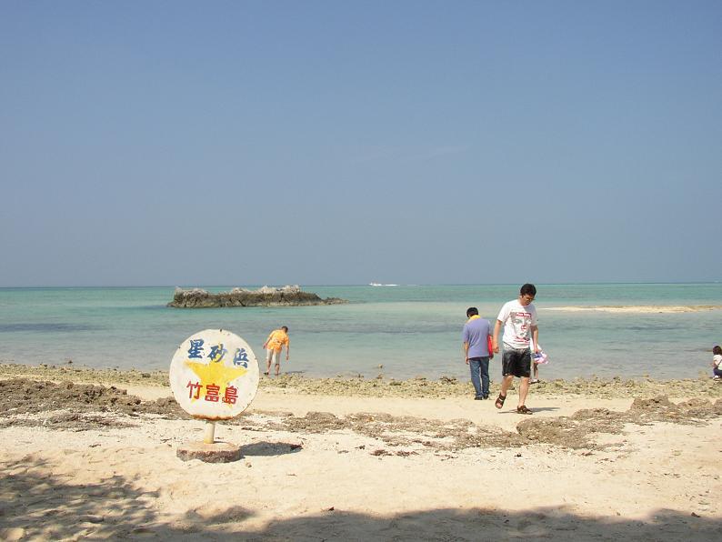 竹富島で見たもの その6_c0118393_15164380.jpg
