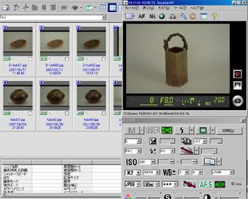 デジタル一眼レフカメラ  リモートコントロールシステム_c0081499_19482168.jpg