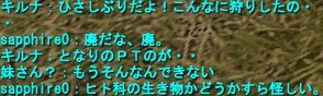e0124899_1921773.jpg