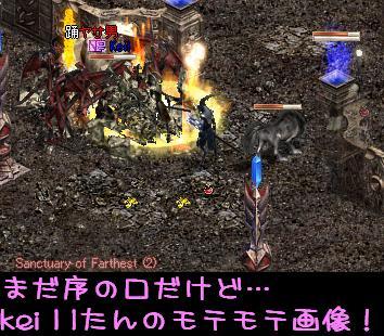 f0072010_10195225.jpg