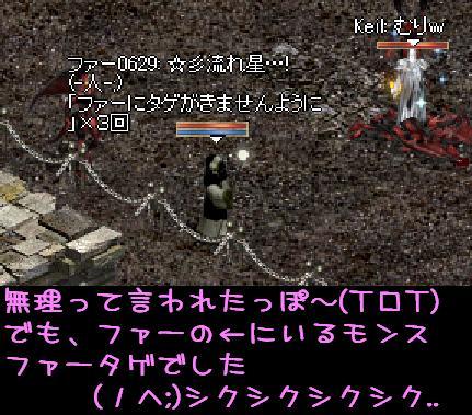 f0072010_10243749.jpg