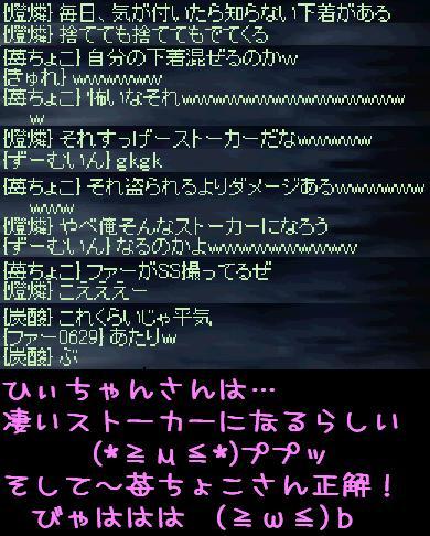 f0072010_10353011.jpg