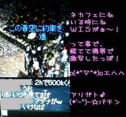 f0072010_10402676.jpg
