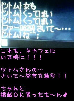 f0072010_10411177.jpg