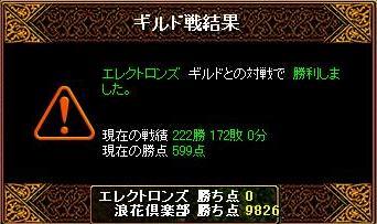 e0096314_1264532.jpg