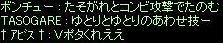 f0107520_984245.jpg