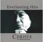 新アルバム:Chrisye In Memoriam - Greatest Hits_a0054926_5432652.jpg