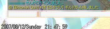 a0048237_18252961.jpg