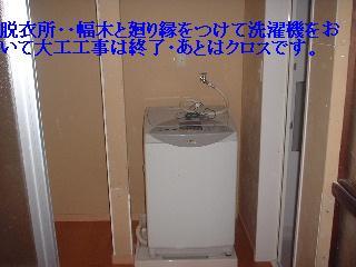 大工工事終わる_f0031037_16445768.jpg