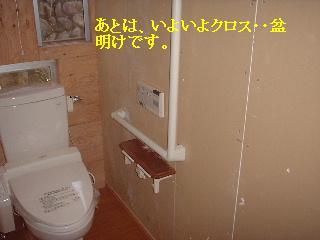 大工工事終わる_f0031037_16452575.jpg