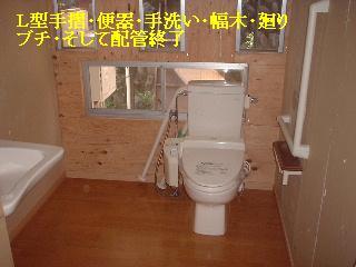大工工事終わる_f0031037_1645951.jpg