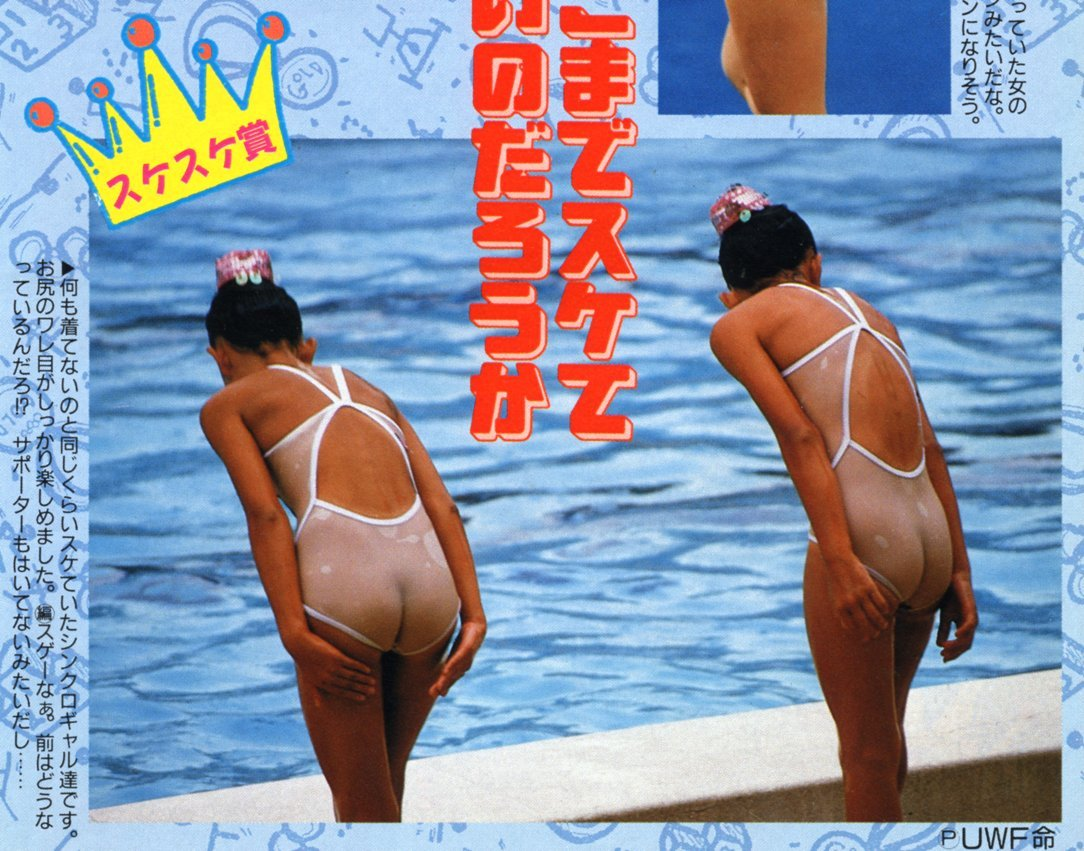 petitomato naked Japanese Idol Petit Tomato Free Download Nude Photo Gallery ...