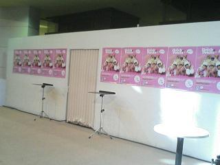 ℃-ute&Hotch Potchi 公開録音 in マイカル桑名_e0013944_2362578.jpg
