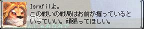 e0048268_1063942.jpg