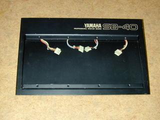 YAMAHA SB-40 (1/2)