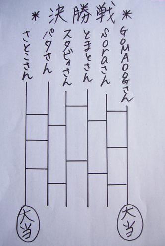 b0115579_1526025.jpg