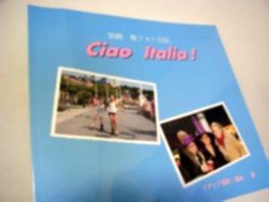piu\'italiaのたのしいアルバイト♪_f0090286_16435292.jpg