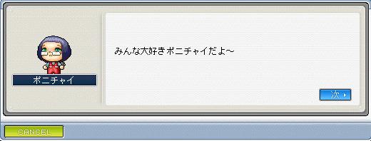 f0009690_135749.jpg