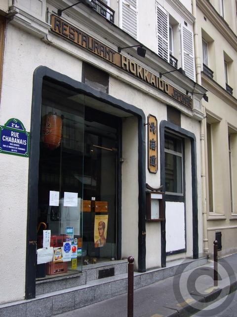 ■オペラ界隈のレストラン(パリ)_a0014299_0322434.jpg