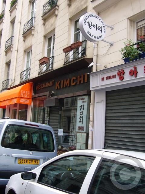 ■オペラ界隈のレストラン(パリ)_a0014299_0334541.jpg