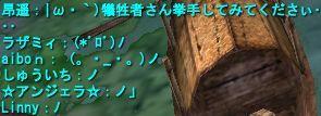 e0124899_22312142.jpg
