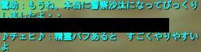 e0124899_22334199.jpg