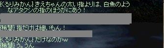 b0078004_12324.jpg