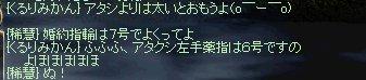 b0078004_131225.jpg