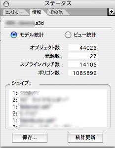 iMac (Mid 2007) テストレンダリング_a0070518_11204996.jpg