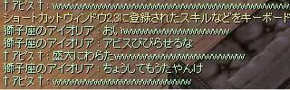 f0107520_1418412.jpg