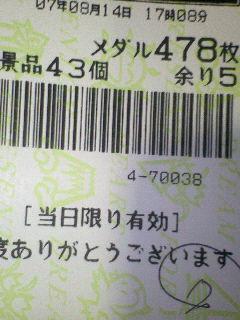 f0065228_2222979.jpg
