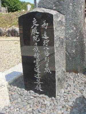 お墓詣り_c0111229_1894862.jpg