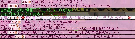 f0048433_051950.jpg